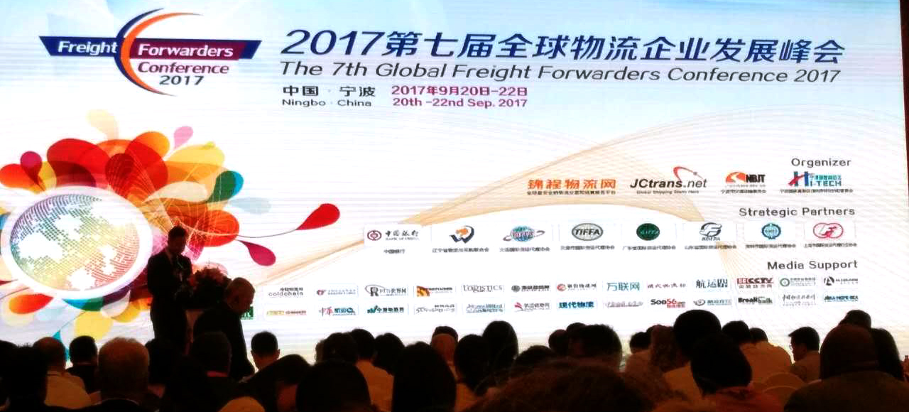 7th Global Forwarders Conference 2017